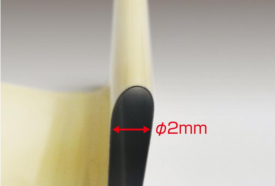 EBムーンガードシリーズ φ2mm